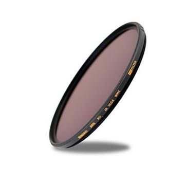 Benro 67mm Slim HD IR-Cut ND1000 Filter (10 Stops)
