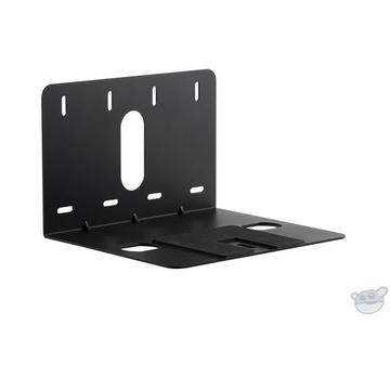 Lumens VC-AC03 Wall Mount for Lumens VC-BXX USB PTZ Cameras (Black)