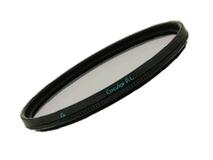 Marumi 49mm Circular Polarizing Filter