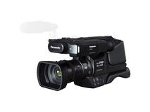 Panasonic HC-MDH2 AVCHD Shoulder Mount Camcorder